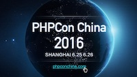 The 4th Annual China PHP Conference